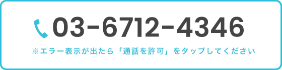 03-6277-0943