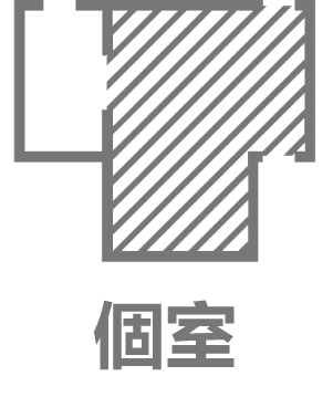 https://x-house.co.jp/wp-content/uploads/2017/02/700224d995ddbf04dd2a45bc4d1dce53.png