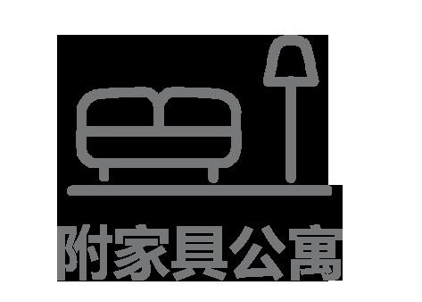 https://x-house.co.jp/wp-content/uploads/2017/10/7a73b5614b2fede5f591d51670aea839.png
